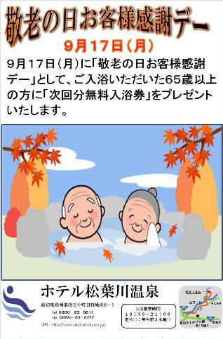20120916133023d12.jpg