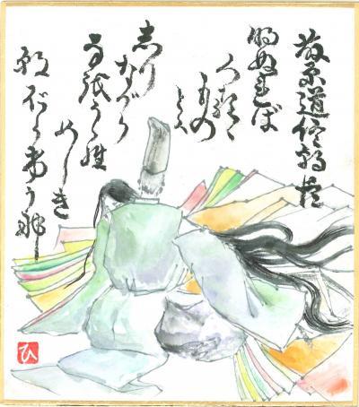 蜷咲ァー譛ェ險ュ螳・4_convert_20121005070611