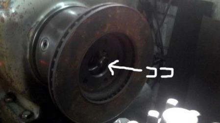 w124 フロントローター