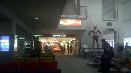 やすくんのレストア日記 福島空港