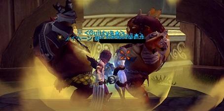 DN 2012-09-11 15-30-33 Tue