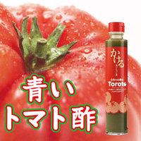 青いトマト酢