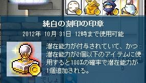 008 14