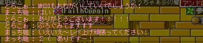 e8_20120617214748.jpg