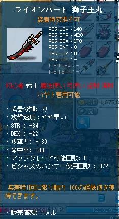 soubi24.jpg