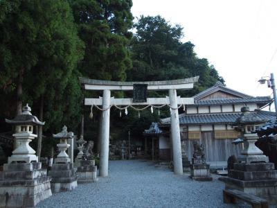 磯崎神社鳥居