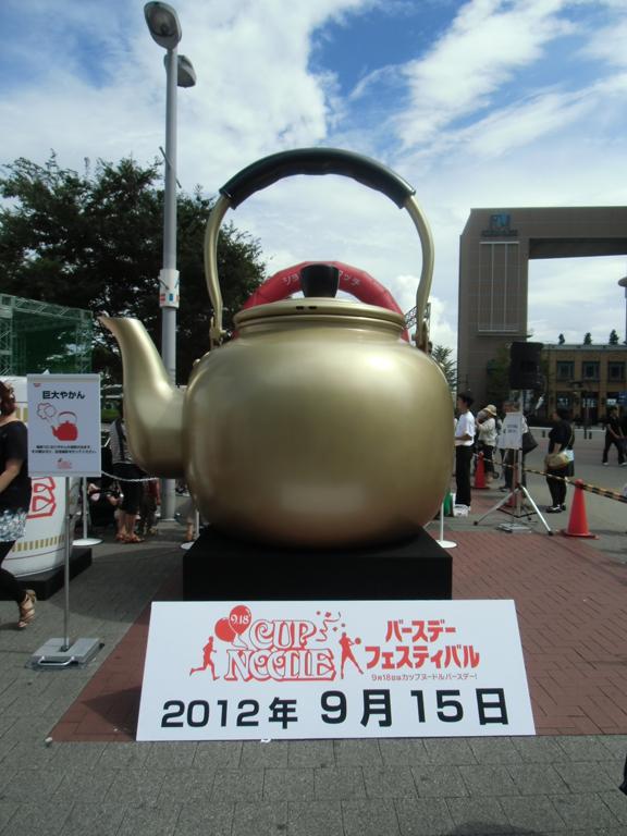 CIMG0044_01.jpg