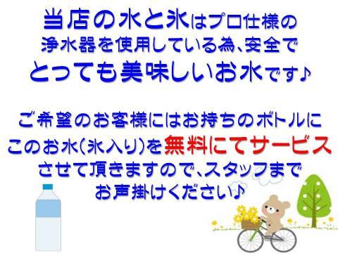 繧ケ繝ゥ繧、繝・_convert_20130525192348