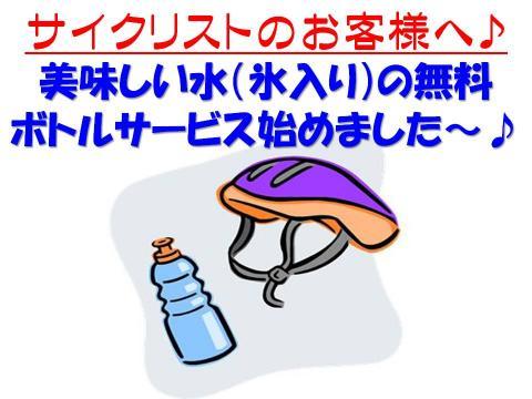 繧ケ繝ゥ繧、繝・_convert_20130525192033