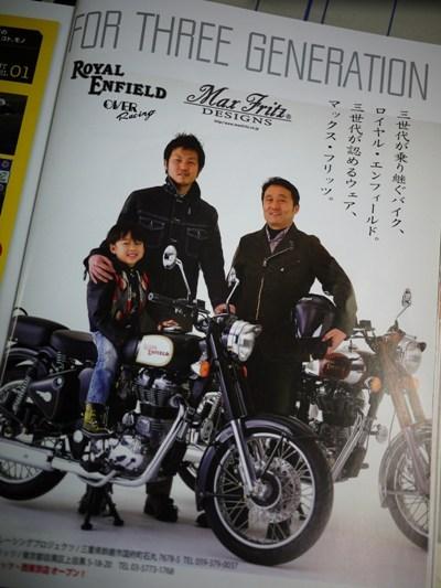 Royal Enfield×MaxFritz