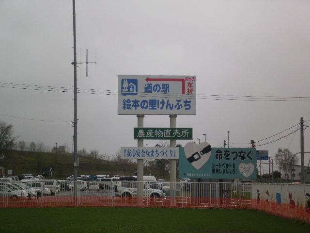 P3300104.jpg