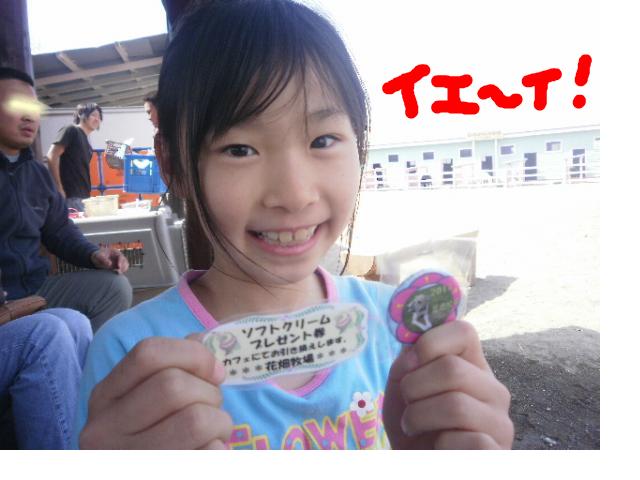 snap_maya66_201252193112.jpg