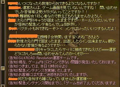 SRO[2013-04-15 14-25-42]_61