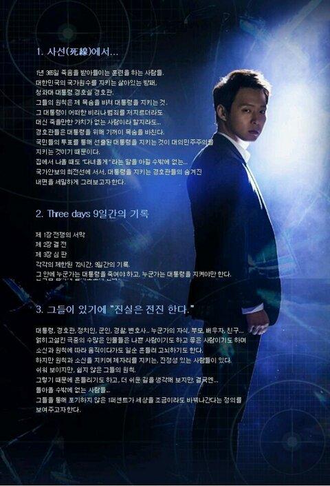 2月12日 14ユチョン3
