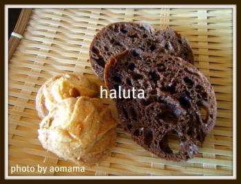 haluta 焼き菓子