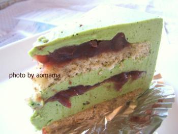 one soul cake 断面