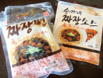 ジャジャン麺(宋家)