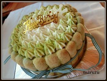 緑と白のシャルロット(誕生日)