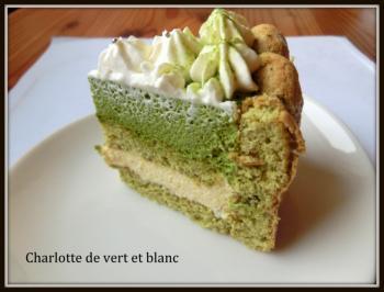 緑と白のシャルロット断面