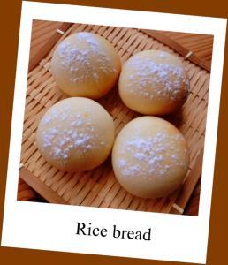 米粉あんぱん