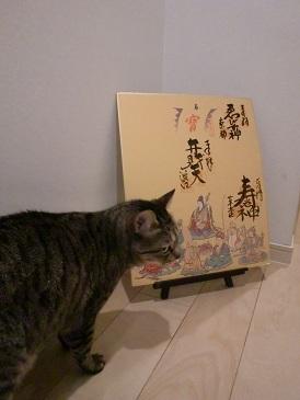 ネコと台紙1