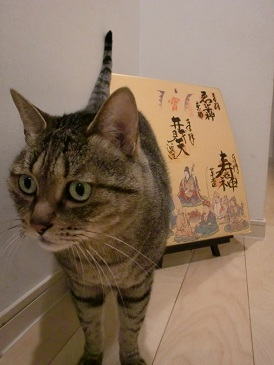 ネコと台紙2