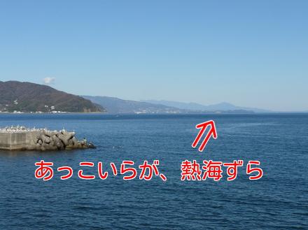 IZ079.jpg