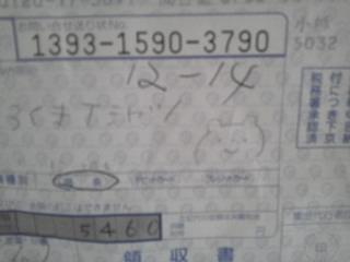12-08-13_001.jpg
