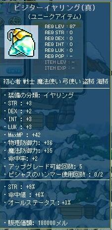Maple120517_214346.jpg