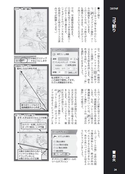 honbun03.jpg