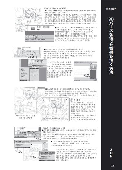 honbun04.jpg