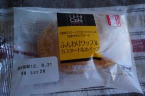 20120831-01 breakfast (640x425)