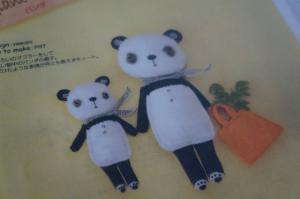 20120929-19 doll (640x425)