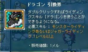 Maple120713_194433 (2)