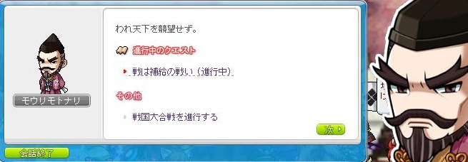 Maple120713_202823 (2)