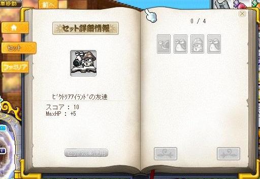 Maple120723_192107 (2)