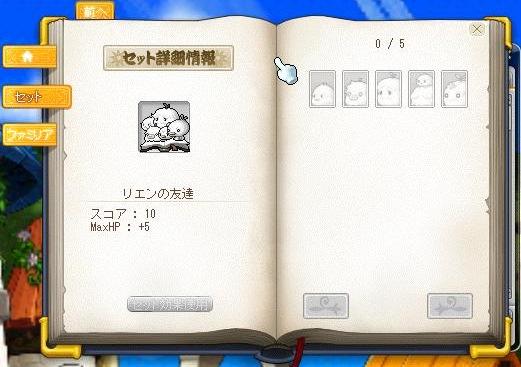 Maple120725_010810 (2)