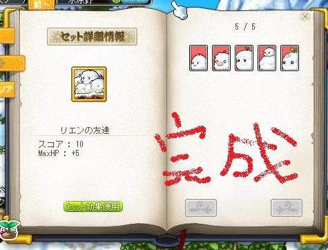 Maple120725_011523 (2)