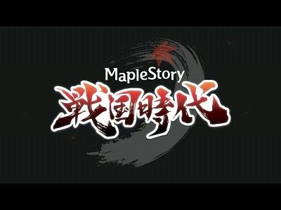 Maple120725_175245.jpg