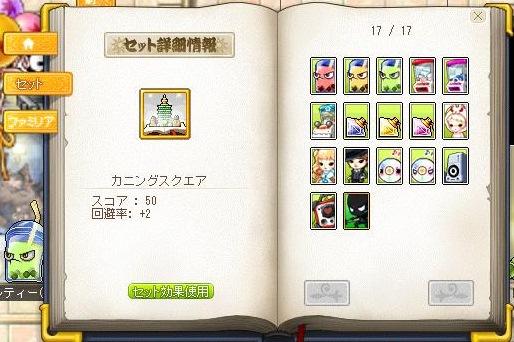Maple120725_210252.jpg