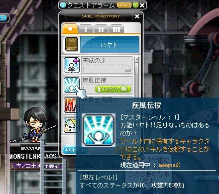 Maple120730_160036.jpg