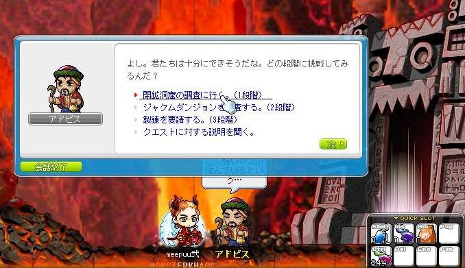 Maple120801_185750.jpg