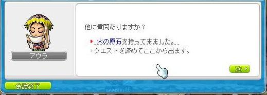 Maple120801_231300.jpg