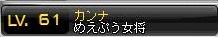 Maple120818_213734.jpg