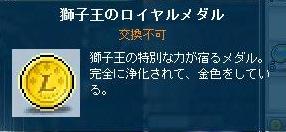 Maple120823_223029.jpg