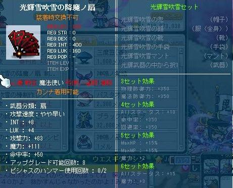Maple120823_225601.jpg