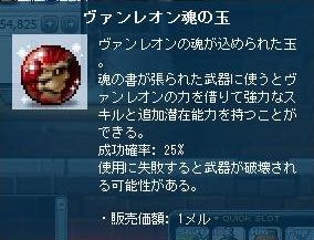 Maple120829_014019.jpg