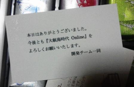 2013-04-235.jpg