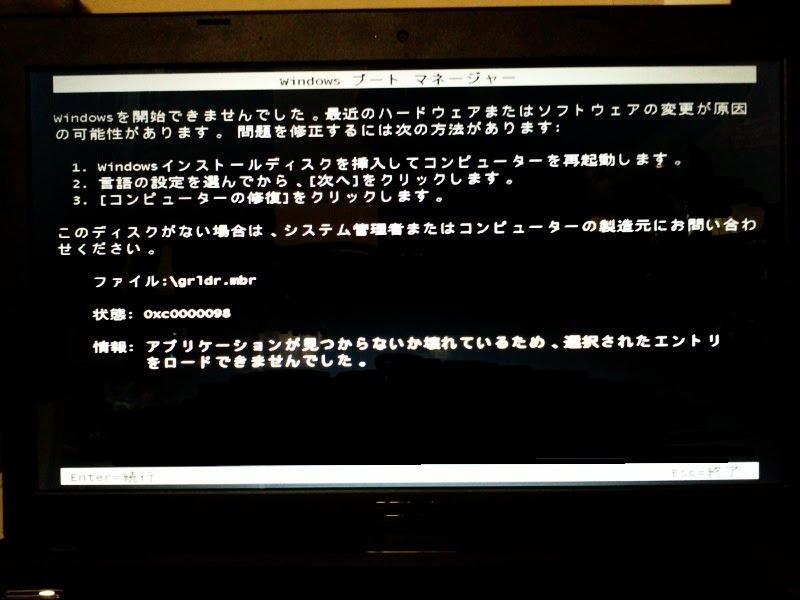 WindowsとUbuntuとTest-2