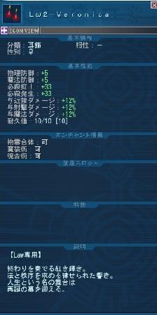i_item1.jpg